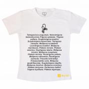 Camiseta Espécie - Branca
